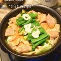 とり野菜みそで簡単「モツ鍋」飲みたいときにすぐできる絶品鍋。