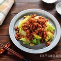 【簡単×作りおき】白菜のピリ辛肉みそ〜キャベツでも♪〜