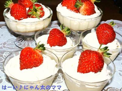 ホットケーキミックスを使って簡単!苺のカップレアチーズケーキ♪