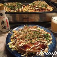 米油で♪広島風お好み焼き