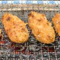 牡蠣フライ(市販のお総菜)の炭火焼