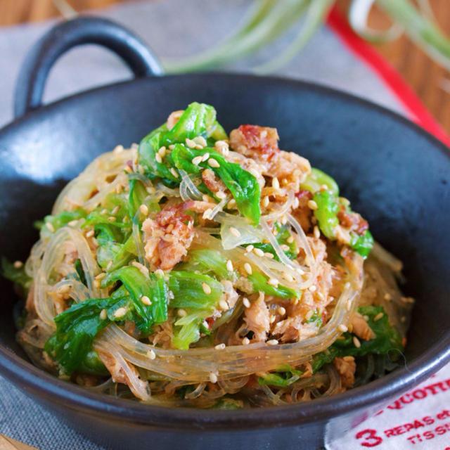 野菜がモリモリ食べられる♪旨味ましまし♪『はるさめとレタスの和風ツナサラダ』