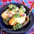 生姜×はちみつ♥ヨーグルトマヨのデリ風クランベリーサラダ