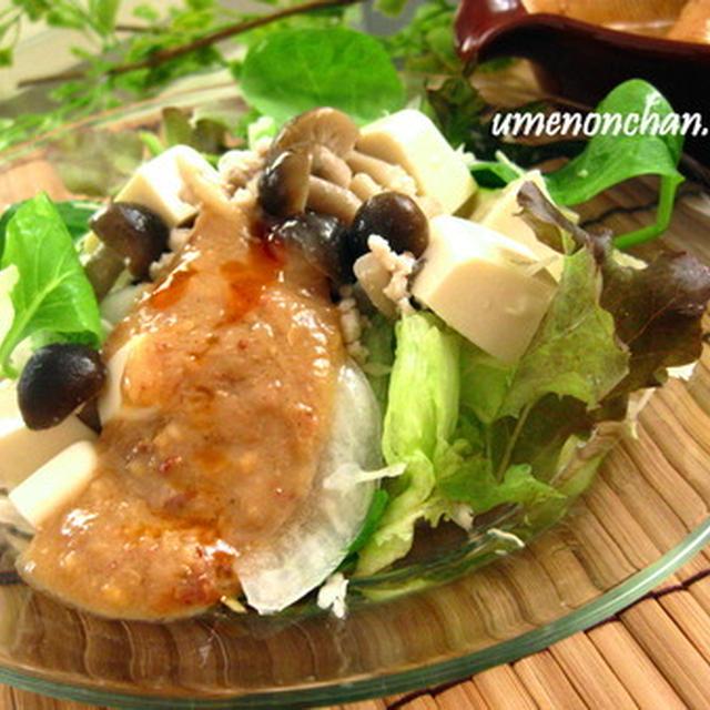 梅干と山椒のピリ辛味噌ドレッシング。鶏肉ときのこの豆腐サラダ。
