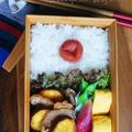 サツマイモと豚こまのバター醤油炒め弁当 by mintさん