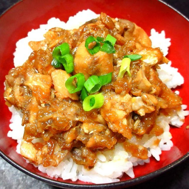 創作台湾料理?ブリで作るルーローハン(レシピ付き)