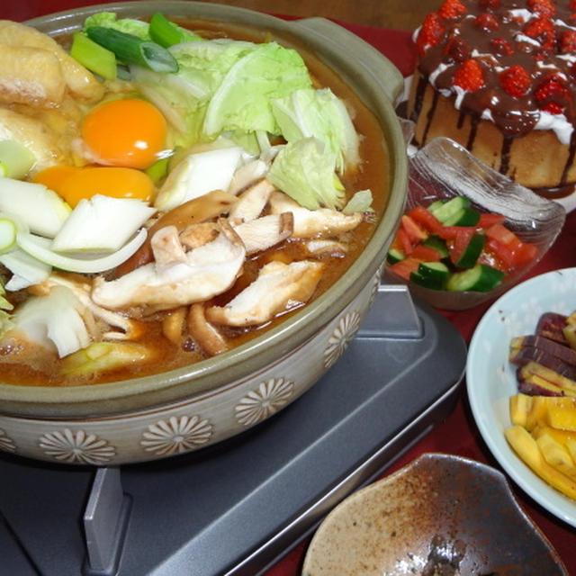 味噌煮込みうどん+シフォンケーキ♪