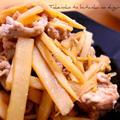 筍と豚肉のしぐれ煮