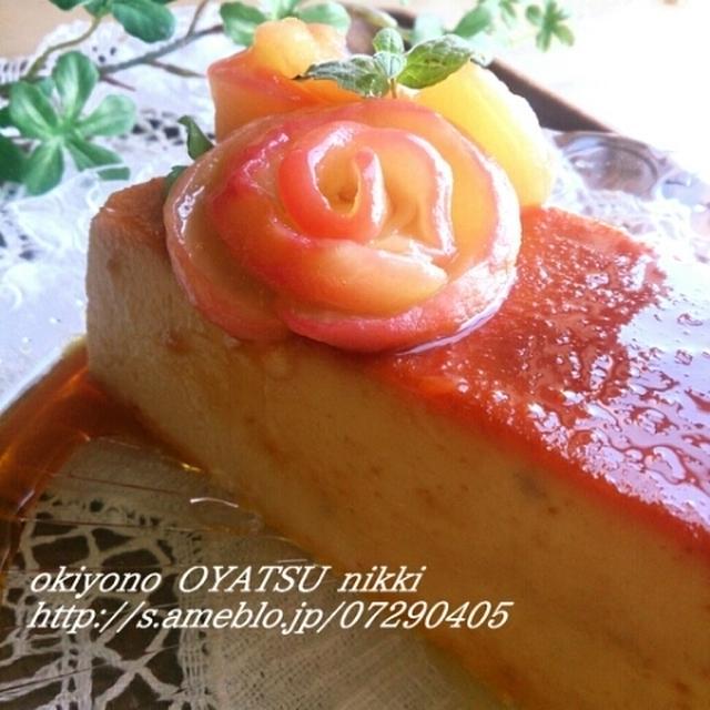 林檎のチーズケーキテリーヌ。