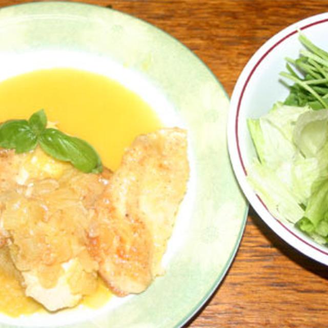 鶏胸肉のオレンジソース