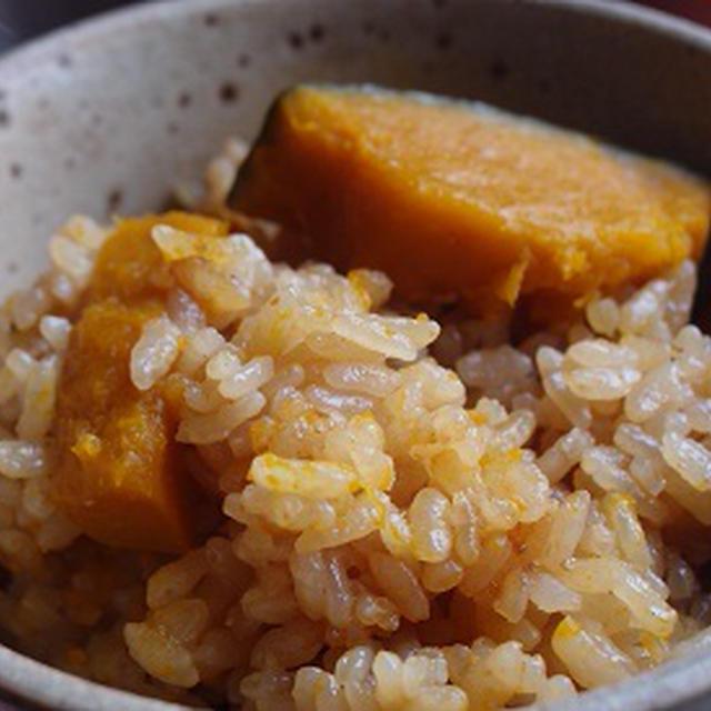 カボチャの炊き込みご飯 - 味噌風味