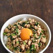 鶏ひき肉とニラの簡単どんぶり