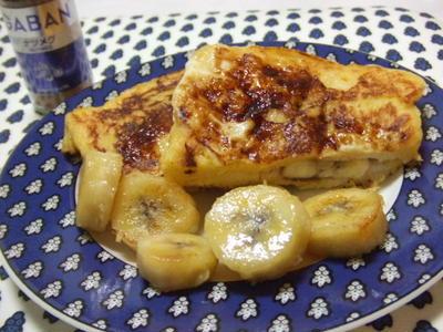 バナナ入り♪フレンチトースト