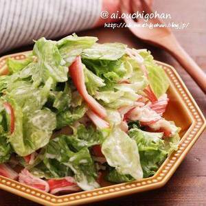 調理時間は5分以下♪レタスとカニカマで作るお手軽レシピ