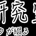 イラスト #8 / こどもの日