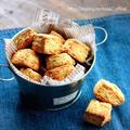 ★材料4つ★ホットケーキミックスdeチーズスコーン★【#おつまみ#お菓子#簡単】
