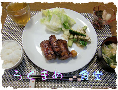 【豚バラ肉の厚揚げ巻き 照り焼き風味】の定食♪
