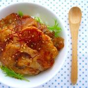 韓国風コチュジャン豚丼