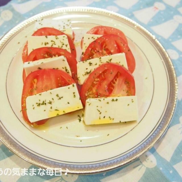 塩豆腐で☆チーズモドキサラダ