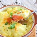 サーモンのマッシュポテト焼き|グラタンより簡単+味も好評!