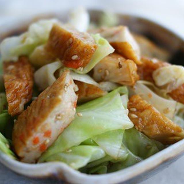 サッと一品☆ キャベツとさつま揚げの温サラダ