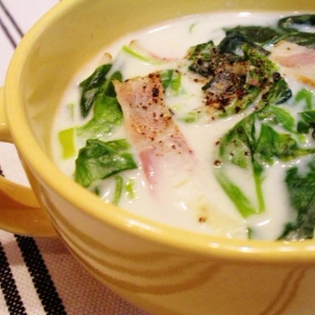 話題入りしました♪ほうれん草のお手軽クリームスープ☆簡単