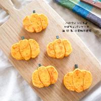 簡単かぼちゃパンケーキ♪ハロウィンレシピにも!卵なし小麦粉なし乳なし大豆なし油なし