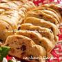 クリスマスレシピ☆『甘くない、シュトーレンみたいなフルーツブレッド』、雪の結晶クッキー作り♪
