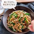 ♡肉ニラもやしあんかけごはん♡【#簡単レシピ #時短 #節約 #丼 #コスパ】