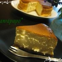 モニター♡お口で溶ける絶品ニューヨークチーズケーキ!
