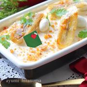 塩キャラメルの【スコップケーキ】