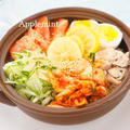 低糖質こんにゃく麺でつくるすだちの香る韓国冷麺風