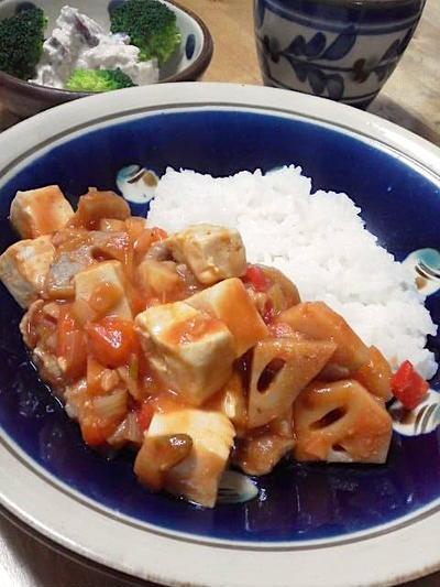 豆腐とれんこんのケチャップ煮
