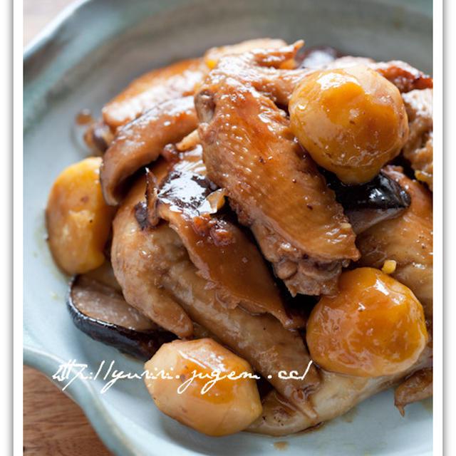 鶏手羽肉と栗の煮込み