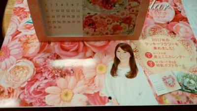 李家幽竹のカレンダー!