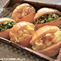 3種のポテサラサンドイッチ