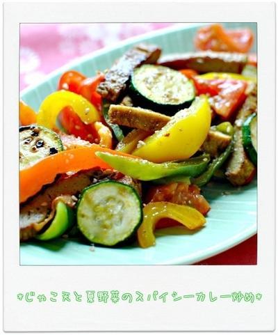 ☆じゃこ天と夏野菜のスパイシーカレー炒め / 14日の朝ごはん☆
