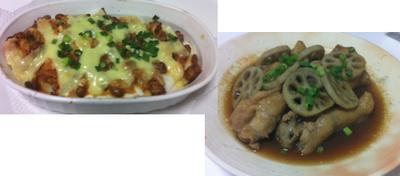 はんぺんの納豆キムチチーズグラタン、鶏手羽元とレンコンのおろし煮