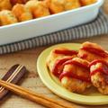 鶏むね肉とおからのサクサクナゲット