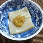 むっちりプルンのゴマ豆腐