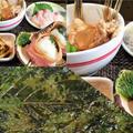 ■昼ご飯【ベーコン・大葉漬物巻きおにぎりと おかずはお隣さんからの差し入れです♪】