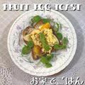 フルーツエッグトースト by おうちでごはんさん