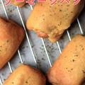 糖質制限ソーセージパン(グルテンフリー・小麦粉不使用)