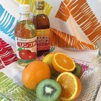オレンジとキウイのビネガーウォーター
