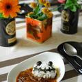 お花と楽しむハロウィン♫ 牛スネの赤ワイン煮込み~スケルトンでハロウィン感アップ★