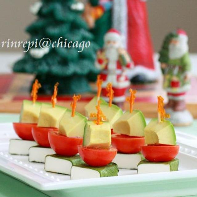クリスマスカラーピンチョス ベジ&チーズ