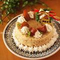【レシピ】ホットケーキミックスと栗で超簡単シフォンケーキ☆クリスマスケーキ