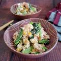 ~ごま不要~【小松菜とハムコーンの厚揚げ白和え】#簡単レシピ #ごまアレルギー