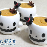 かぼちゃのプリン / パンプキンパイスパイス
