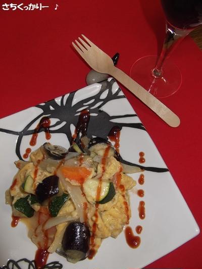 ふわふわ卵&野菜の洋風炒め